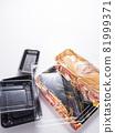 Plastic container 81999371