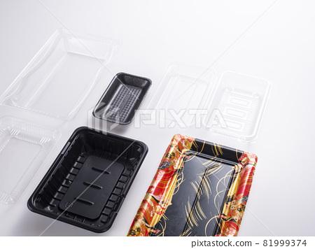Plastic container 81999374