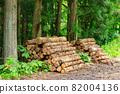 Cut down cedar wood image 82004136