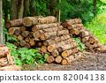 Cut down cedar wood image 82004138