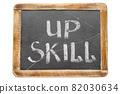up skill framed 82030634