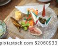 海見旅館的海鮮美食 82060933