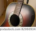 一把吉他 82060934