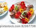 金蓮花食用花草本花卉食用花金蓮花 82067798