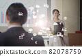 Business meeting technology 82078759