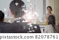Business meeting technology 82078761