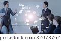 Business meeting technology 82078762