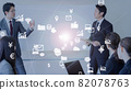 Business meeting technology 82078763