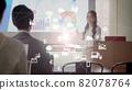 Business meeting technology 82078764