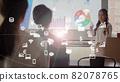 Business meeting technology 82078765