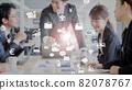 Business meeting technology 82078767