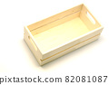 wooden box on isolated white background 82081087