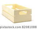wooden box on isolated white background 82081088
