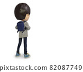 Backpack man doll back view 82087749