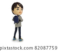Backpack man doll turning around 82087759