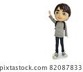 Backpack man doll waving 82087833