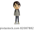 Front of a backpack man's doll 82087882