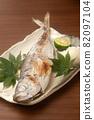Grilled horse mackerel with salt 82097104