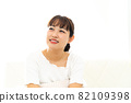 A woman relaxing at home 82109398