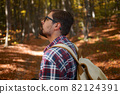 Caucasian male model outdoors in nature. 82124391