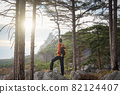 the concept of discovery and hiking, nature and freedom 82124407