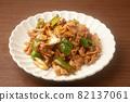 Stir-fried pork in black vinegar 82137061