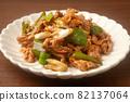 Stir-fried pork in black vinegar 82137064