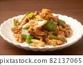 Stir-fried pork in black vinegar 82137065