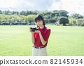 相機女孩 82145934