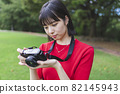 相機女孩 82145943
