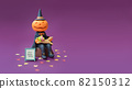 Halloween ~ Pumpkin and Cat Clay Art 82150312
