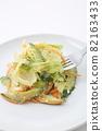 vegetable salad 82163433