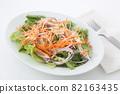 vegetable salad 82163435