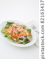 vegetable salad 82163437