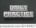 daily practice bm 82184827