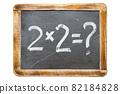 simple math fr 82184828