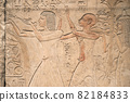 Ancient Egyptian stone carving 82184833
