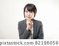 Women's Suit 82196056