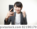 Woman suit smartphone 82196170