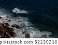 Ocean wave background breaking sea water rocky shore 82220210