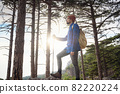 the concept of discovery and hiking, nature and freedom 82220224
