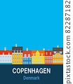코펜하겐 copenhagen 덴마크 denmark 니 하븐 nyhavn 82287182