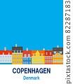 코펜하겐 copenhagen 덴마크 denmark 니 하븐 nyhavn 82287183