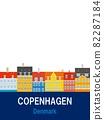 코펜하겐 copenhagen 덴마크 denmark 니 하븐 nyhavn 82287184