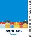코펜하겐 copenhagen 덴마크 denmark 니 하븐 nyhavn 82287185