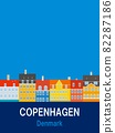 코펜하겐 copenhagen 덴마크 denmark 니 하븐 nyhavn 82287186