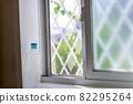 욕실 리폼 창문 82295264