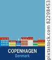 코펜하겐 copenhagen 덴마크 denmark 니 하븐 nyhavn 82298453