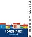 코펜하겐 copenhagen 덴마크 denmark 니 하븐 nyhavn 82298455