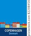 코펜하겐 copenhagen 덴마크 denmark 니 하븐 nyhavn 82298456